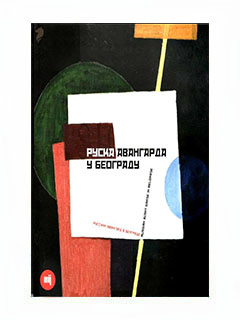 russian avant-garde catalog exhibition